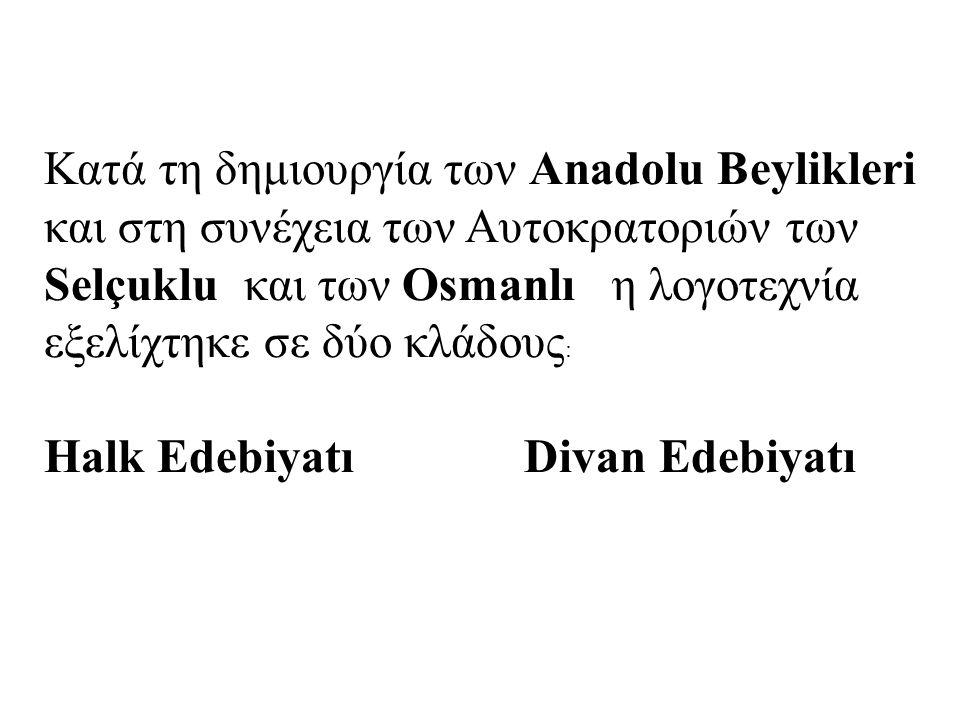 Κατά τη δημιουργία των Anadolu Beylikleri και στη συνέχεια των Αυτοκρατοριών των Selçuklu και των Osmanlı η λογοτεχνία εξελίχτηκε σε δύο κλάδους: