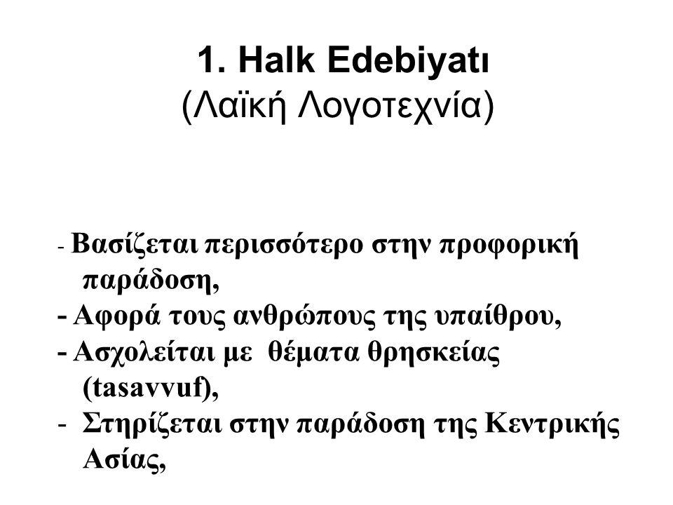 1. Halk Edebiyatı (Λαϊκή Λογοτεχνία)