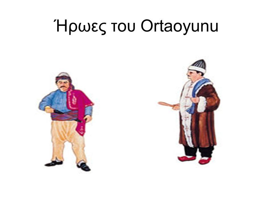 Ήρωες του Ortaoyunu
