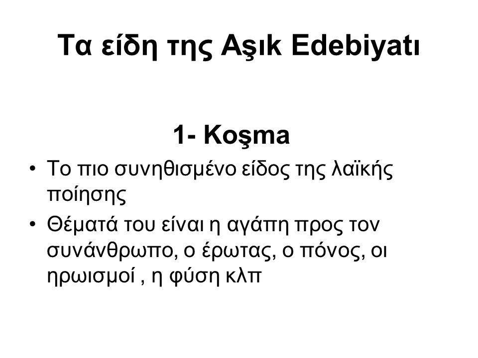 Τα είδη της Aşık Edebiyatı