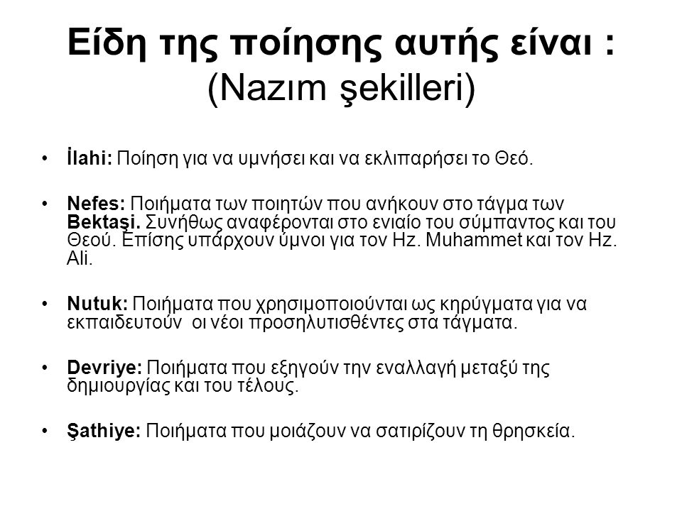 Είδη της ποίησης αυτής είναι : (Nazım şekilleri)