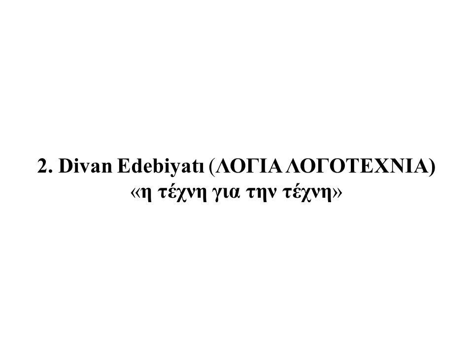 2. Divan Εdebiyatı (ΛΟΓΙΑ ΛΟΓΟΤΕΧΝΙΑ)