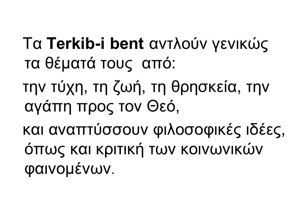Τα Terkib-i bent αντλούν γενικώς τα θέματά τους από: