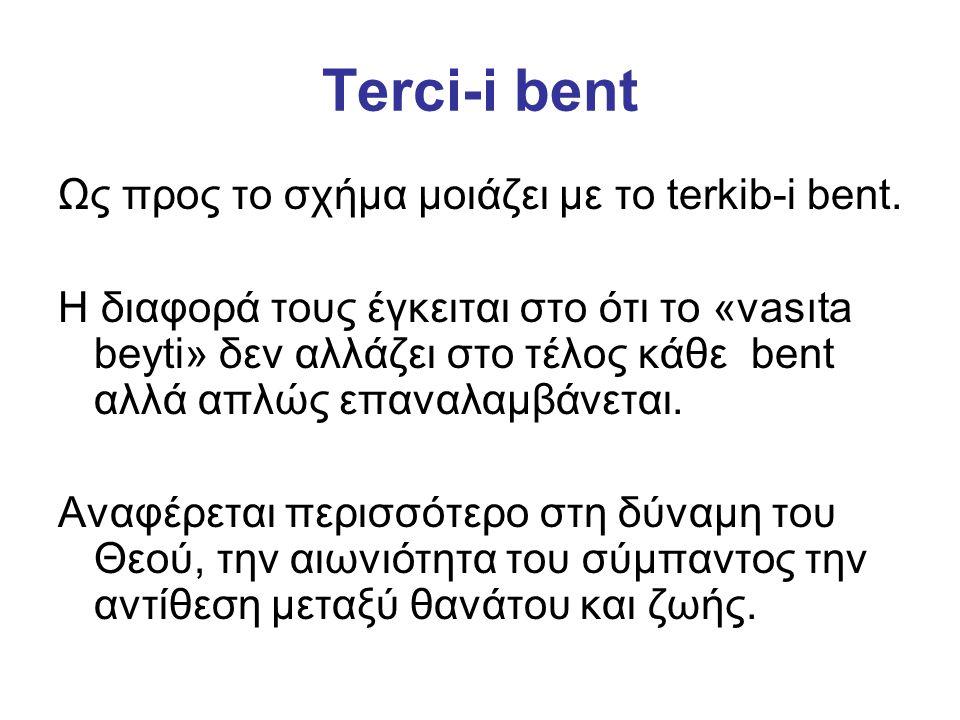 Terci-i bent Ως προς το σχήμα μοιάζει με το terkib-i bent.