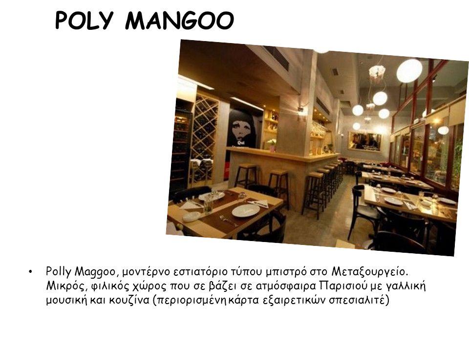 POLY MANGOO