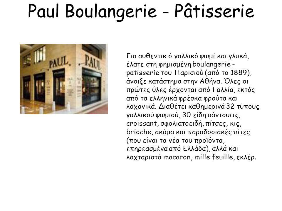 Paul Boulangerie - Pâtisserie