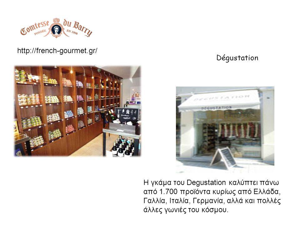 http://french-gourmet.gr/ Dégustation.