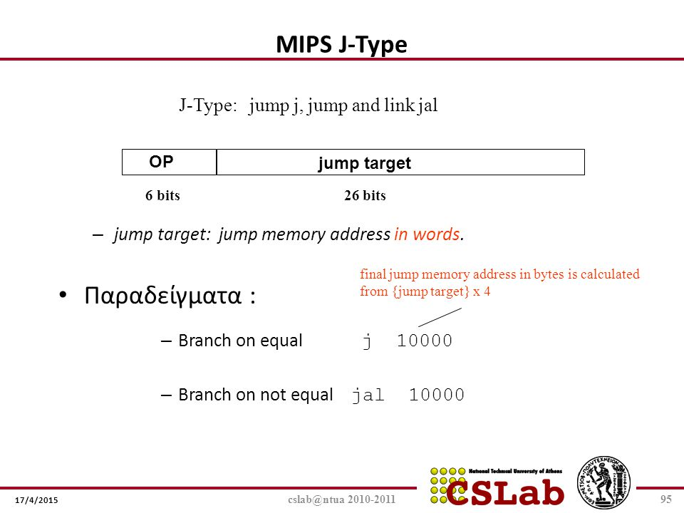 MIPS J-Type Παραδείγματα : J-Type: jump j, jump and link jal