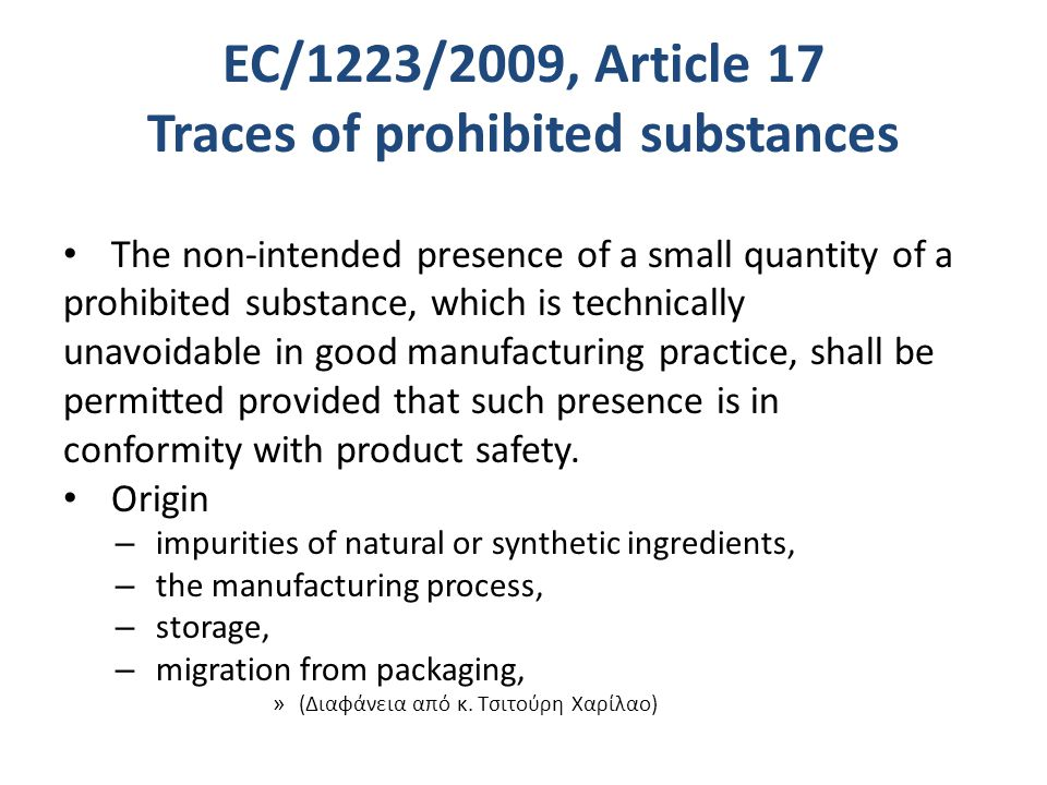 EC/1223/2009, Article 17 Traces of prohibited substances