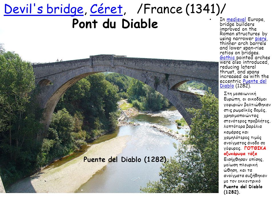Devil s bridge, Céret, /France (1341)/ Pont du Diable