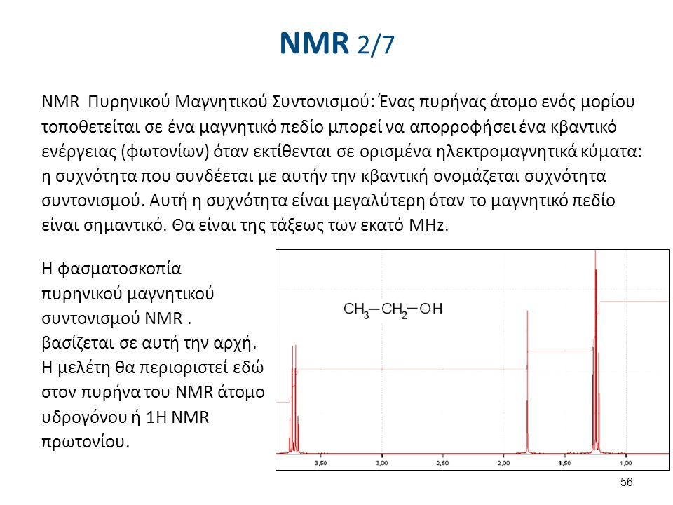 NMR 3/7