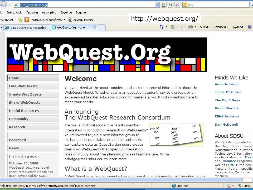 http://webquest.org/