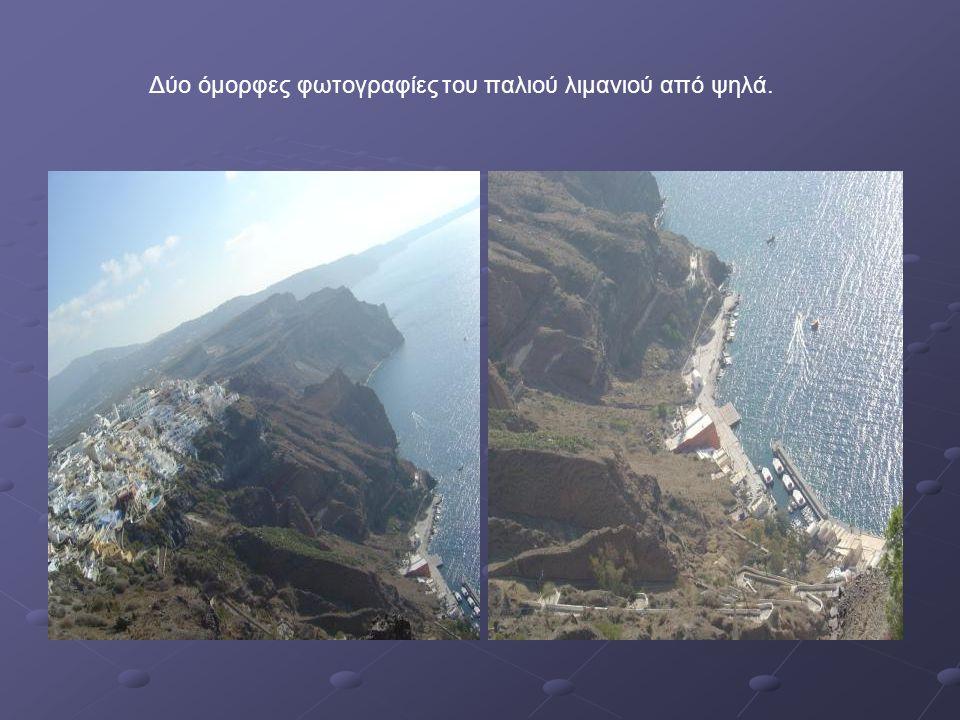 Δύο όμορφες φωτογραφίες του παλιού λιμανιού από ψηλά.