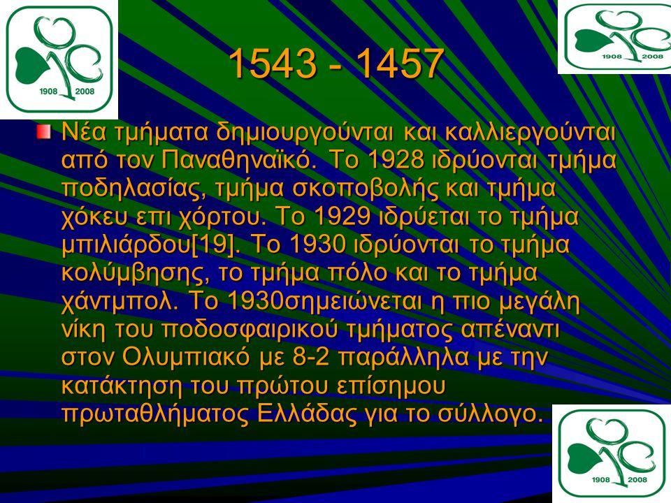 1543 - 1457