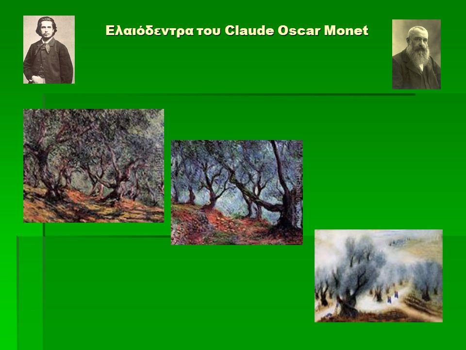 Ελαιόδεντρα του Claude Oscar Monet