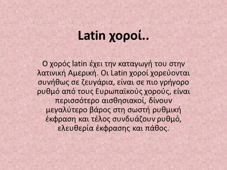 Latin χοροί..