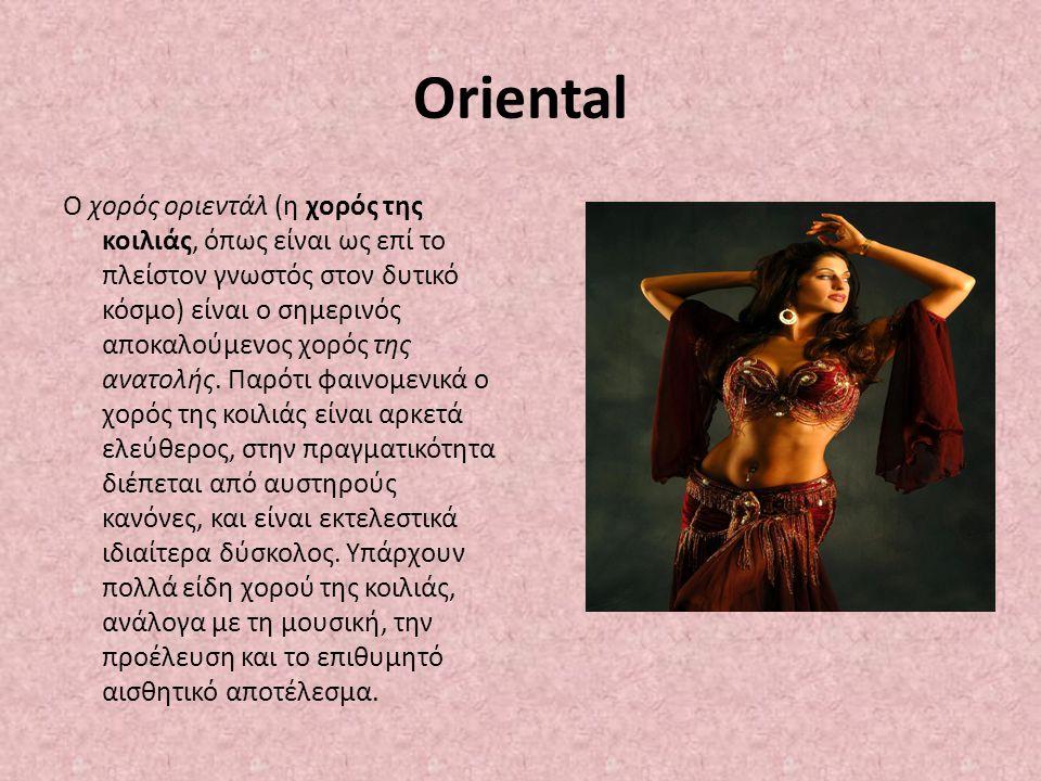 Οriental