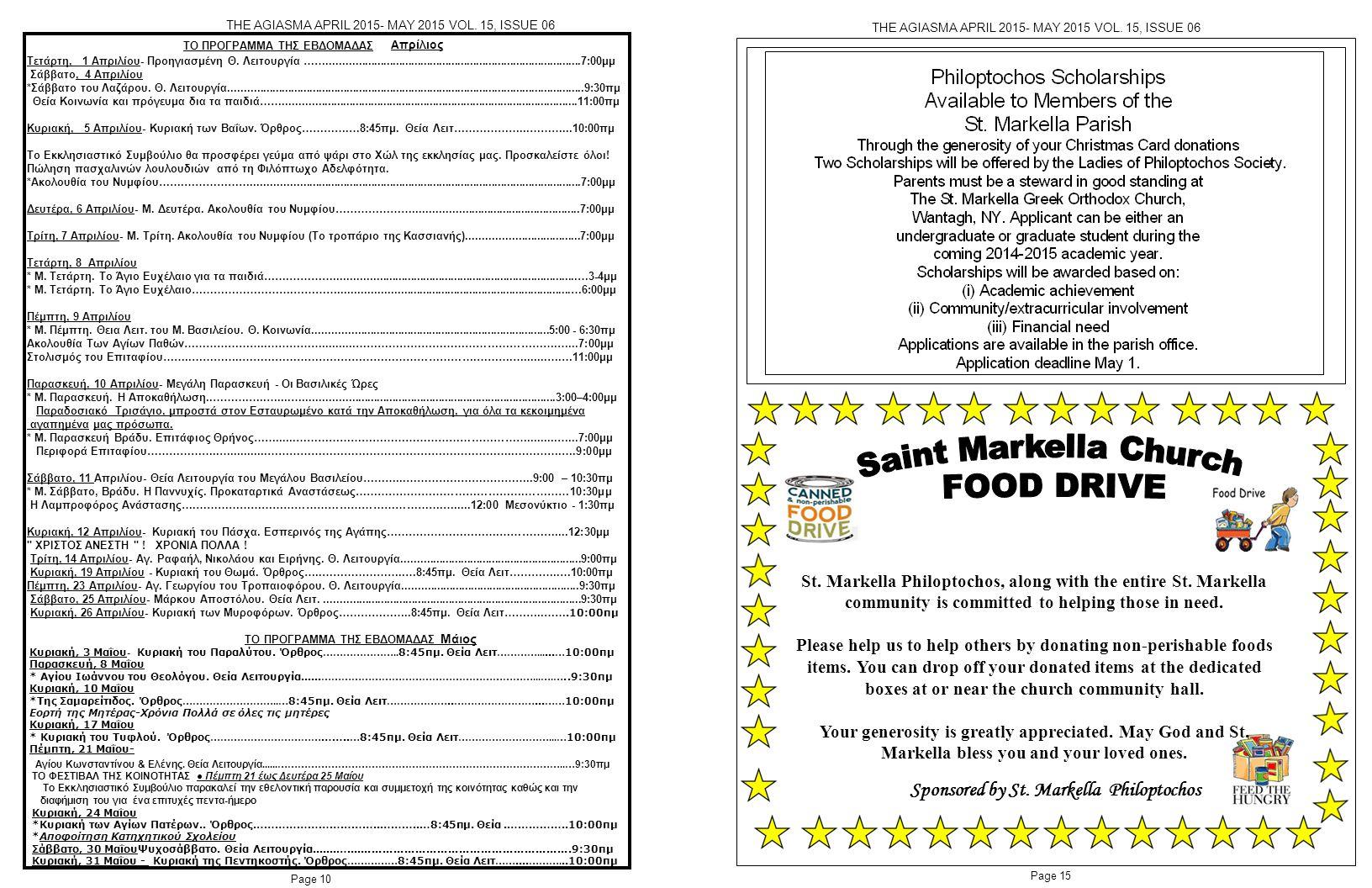 Saint Markella Church FOOD DRIVE