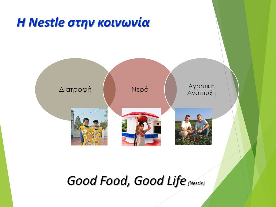 Good Food, Good Life (Nestle)