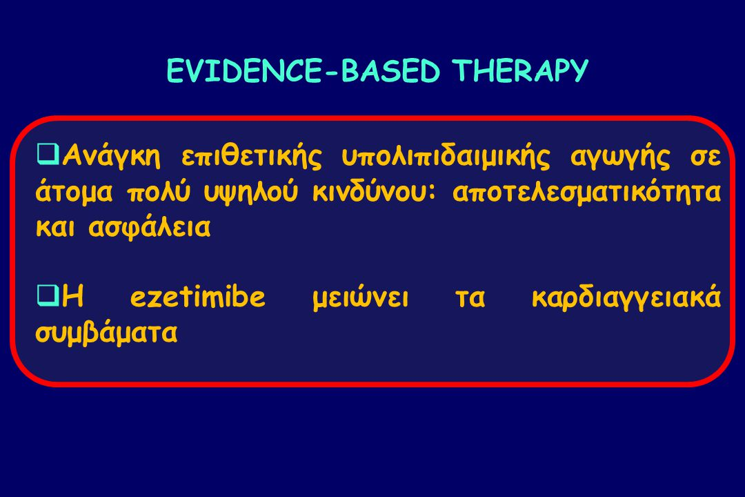EVIDENCE-BASED THERAPY