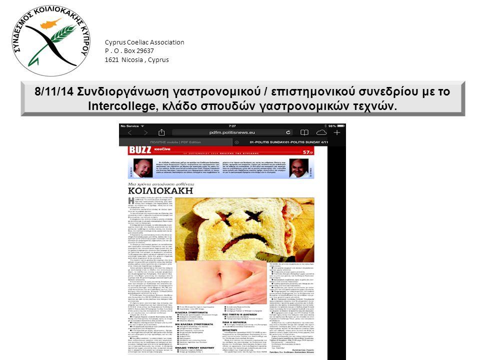 Cyprus Coeliac Association
