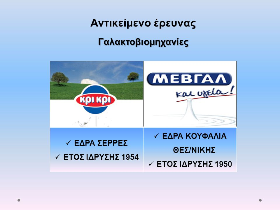 ΕΔΡΑ ΚΟΥΦΑΛΙΑ ΘΕΣ/ΝΙΚΗΣ