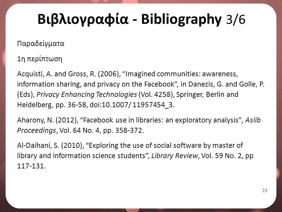 Βιβλιογραφία - Bibliography 4/6