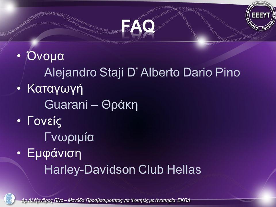 FAQ Όνομα Alejandro Staji D' Alberto Dario Pino Καταγωγή