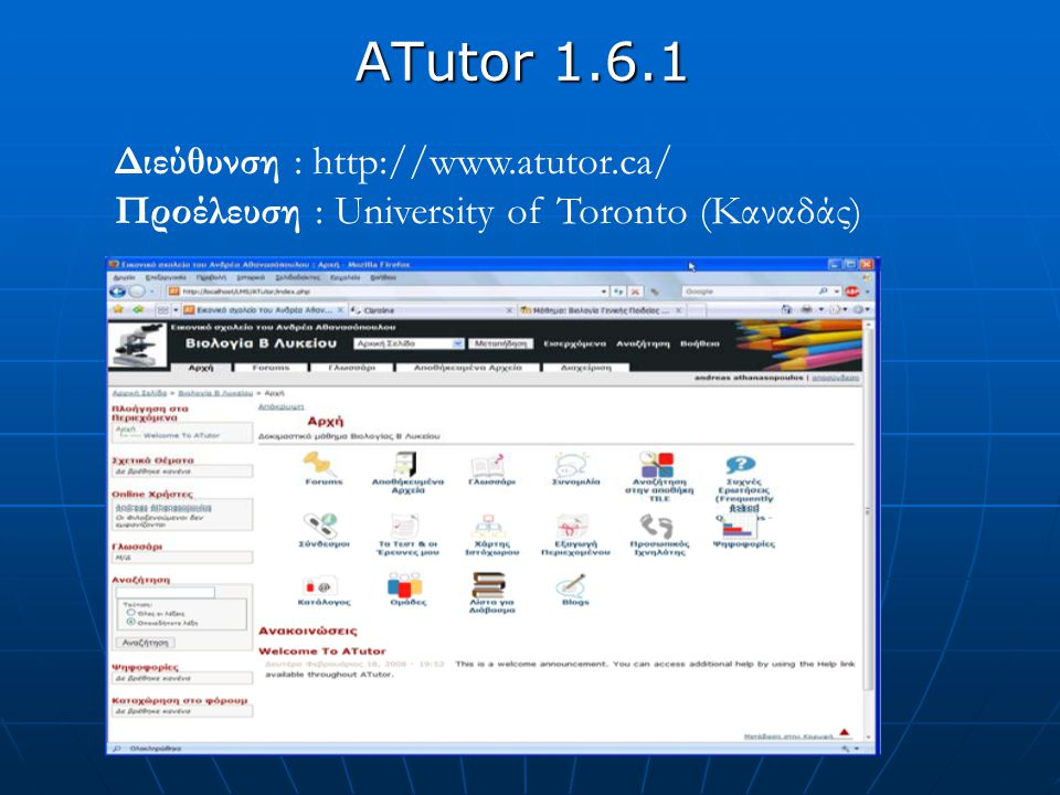 ATutor 1.6.1 Διεύθυνση : http://www.atutor.ca/