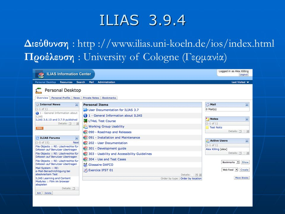 ILIAS 3.9.4 Διεύθυνση : http ://www.ilias.uni-koeln.de/ios/index.html