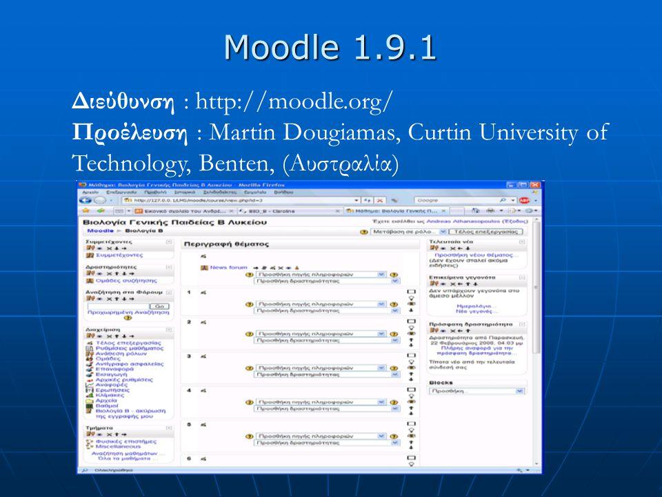 Moodle 1.9.1 Διεύθυνση : http://moodle.org/