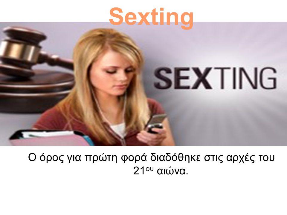 Ο όρος για πρώτη φορά διαδόθηκε στις αρχές του 21ου αιώνα.