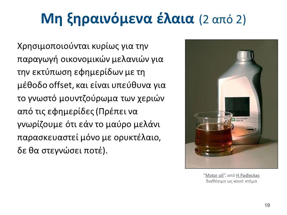 Υδατάνθρακες (1 από 3)