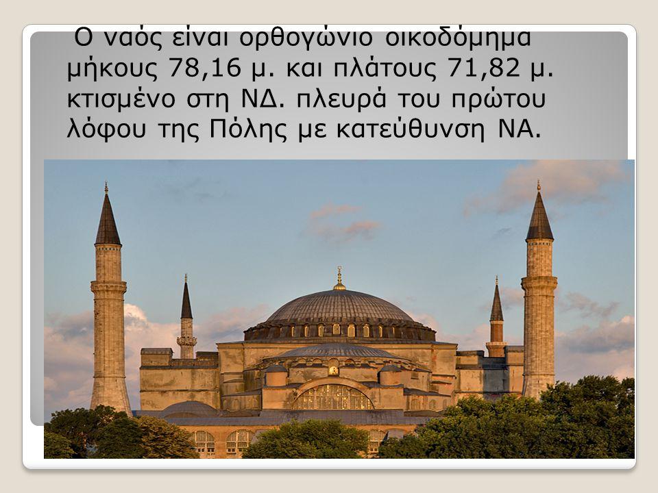 Ο ναός είναι ορθογώνιο οικοδόμημα μήκους 78,16 μ. και πλάτους 71,82 μ