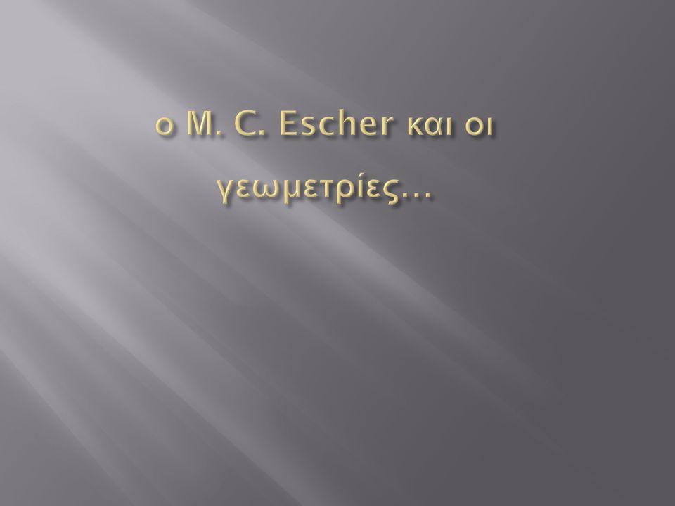 ο Μ. C. Escher και οι γεωμετρίες…