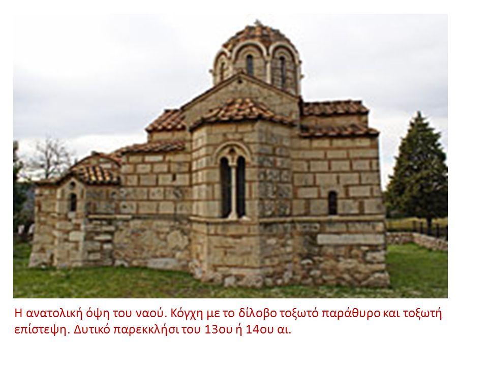 Η ανατολική όψη του ναού