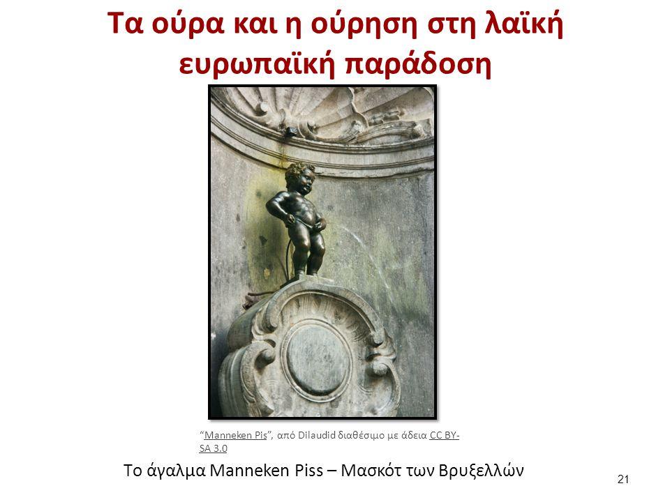 H συμπαράσταση των Βέλγων στην Ελληνική κρίση χρέους (2011)