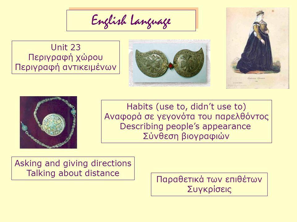 Εnglish Language Unit 23 Περιγραφή χώρου Περιγραφή αντικειμένων