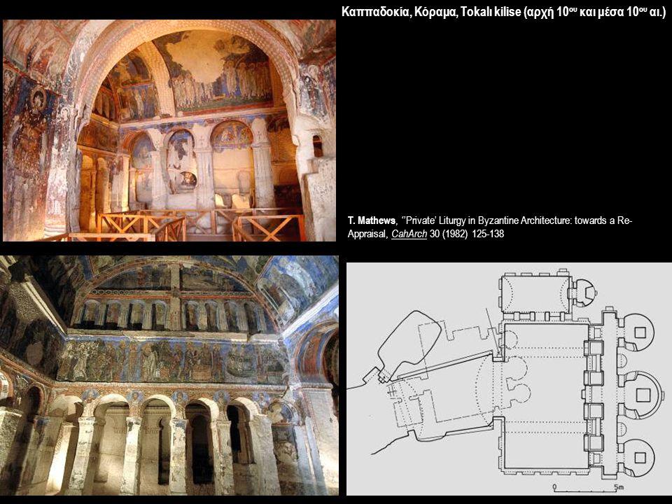 Καππαδοκία, Κόραμα, Tokalı kilise (αρχή 10ου και μέσα 10ου αι.)