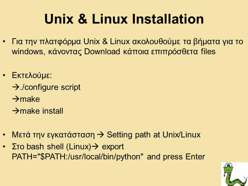 Unix & Linux Installation