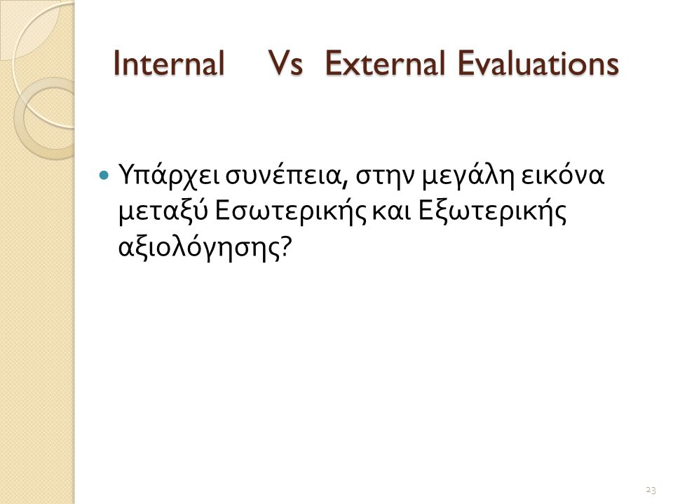 Internal Vs External Evaluations