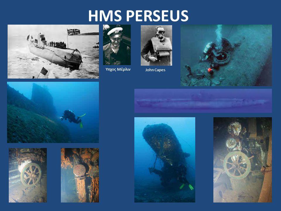 HMS PERSEUS Υπχος Μέρλιν John Capes