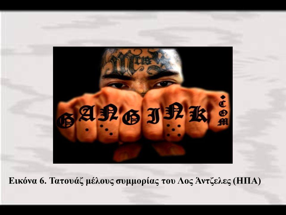 Εικόνα 6. Τατουάζ μέλους συμμορίας του Λος Άντζελες (ΗΠΑ)
