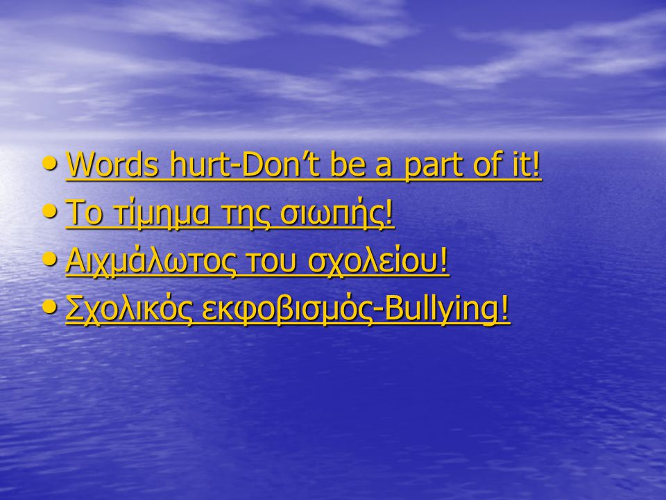 Words hurt-Don't be a part of it!