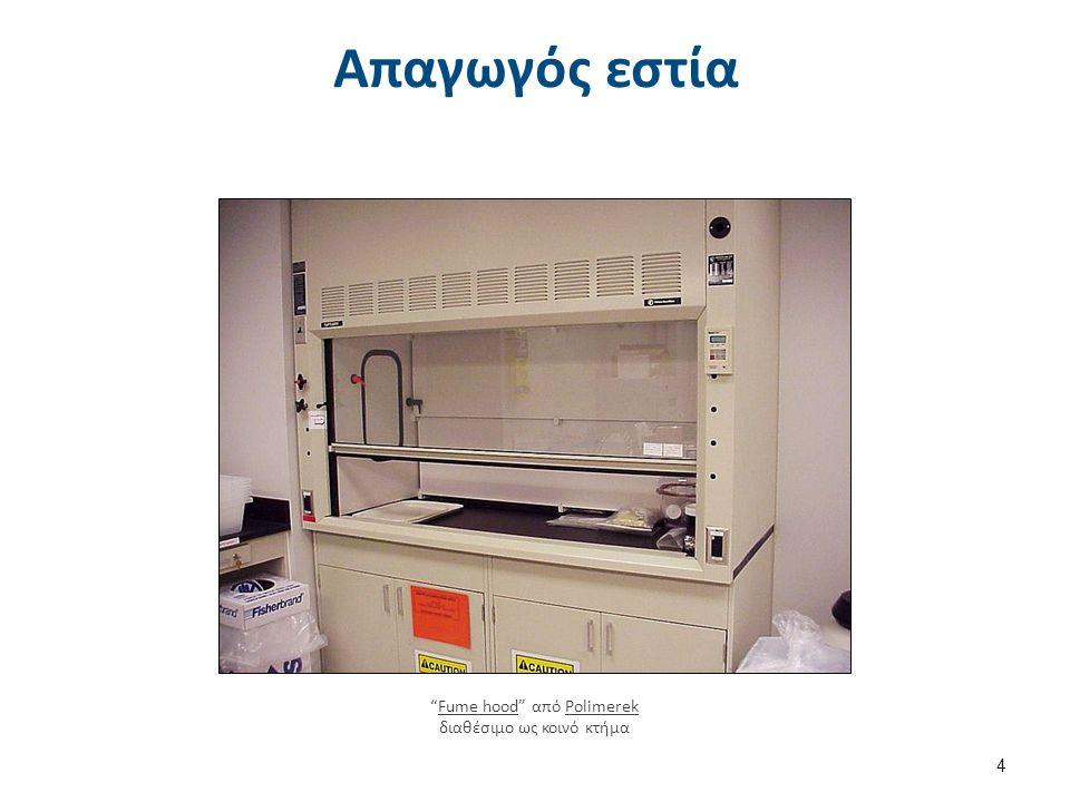 Εργαστηριακός πάγκος Chemistry Laboratory - Bench από Jacopo Werther διαθέσιμο με άδεια CC BY-SA 2.0.