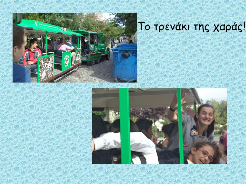 Το τρενάκι της χαράς! Επίσκεψη στο ιστορικό κέντρο της Αθήνας, 2-5-2014