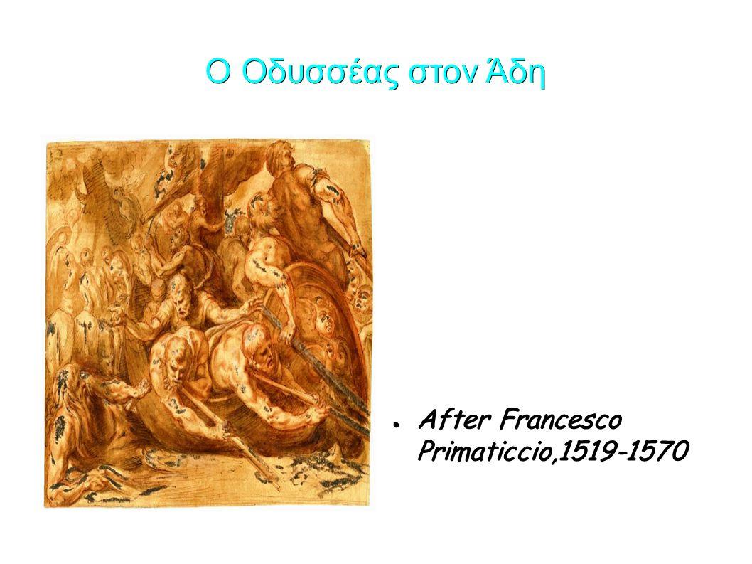 Ο Οδυσσέας στον Άδη After Francesco Primaticcio,1519-1570