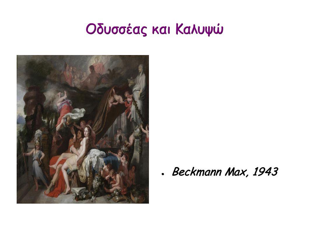 Οδυσσέας και Καλυψώ Beckmann Max, 1943