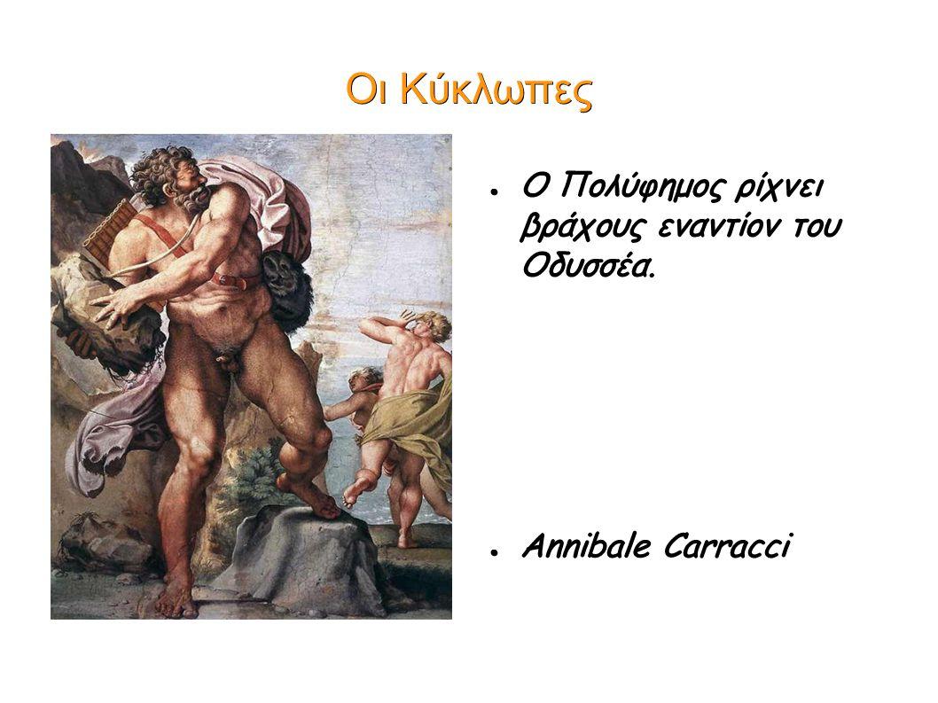 Οι Κύκλωπες Ο Πολύφημος ρίχνει βράχους εναντίον του Οδυσσέα.