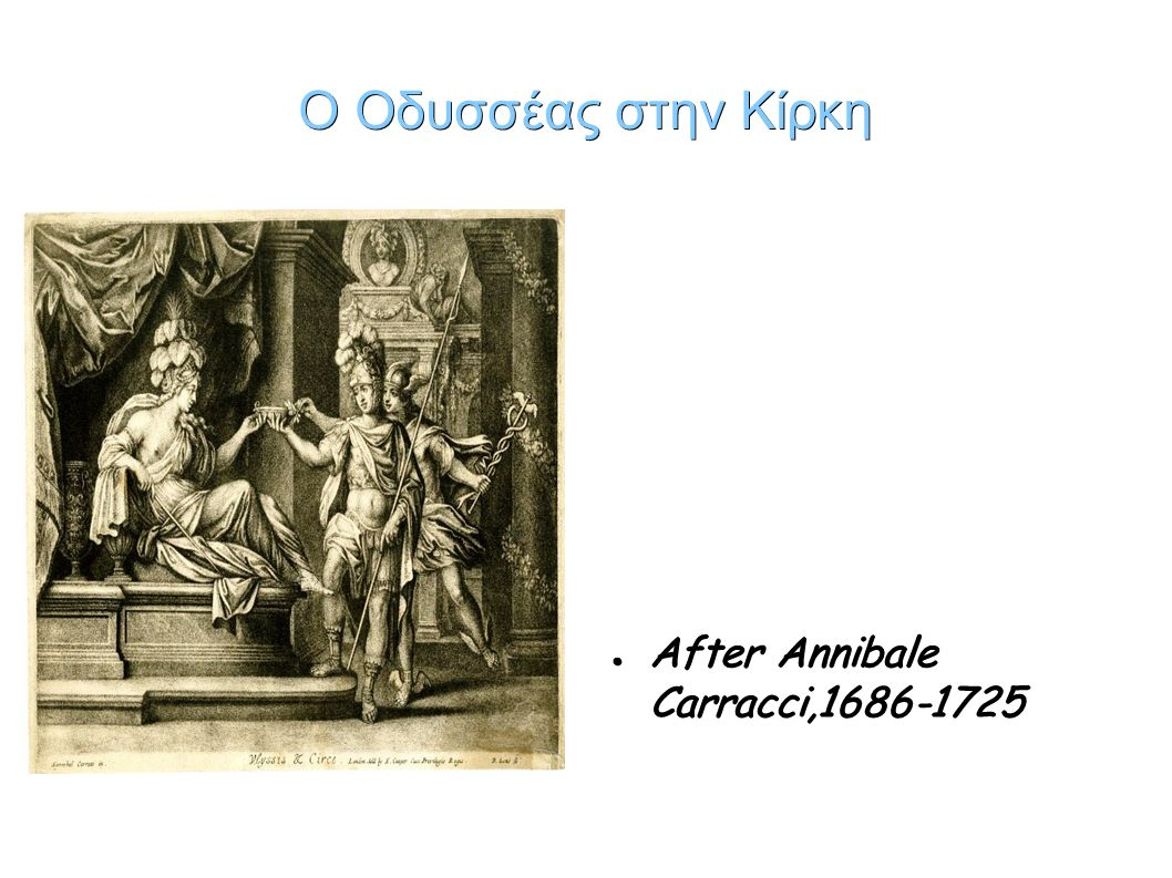 Ο Οδυσσέας στην Κίρκη After Annibale Carracci,1686-1725